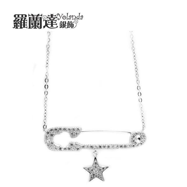 項鍊925純銀。【鎖骨項鍊】。獨特款~閃亮別針。 星星造型。【羅蘭達銀飾】