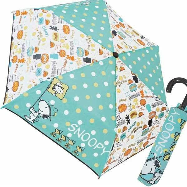 X射線【C063804】史努比snoopy 折傘53cm,雨傘/雨具/晴雨兩用/陽傘/抗UV傘/防紫外線/抗風傘/長柄傘