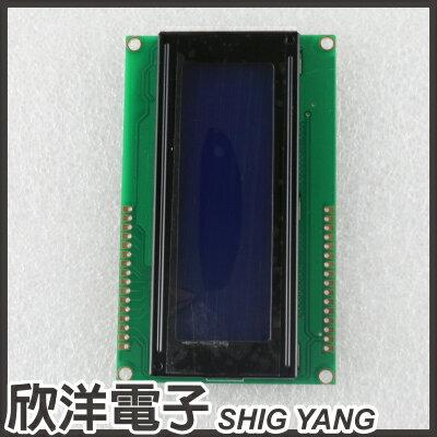 ※欣洋電子※LCD2004A藍屏液晶顯示模組5V(1150)#實驗室、學生模組、電子材料、電子工程、適用Arduino#