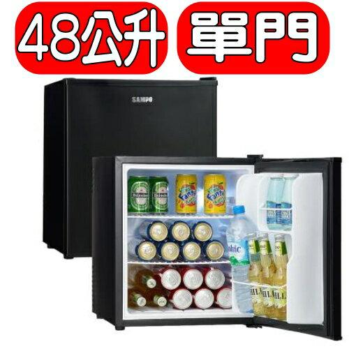 可議價★全館回饋10%樂天點數★SAMPO聲寶【KR-UA48C】《48公升》電子冷藏箱
