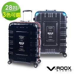 展示出清 V-ROOX MAX 28吋 美式硬派硬殼鋁框行李箱/旅行箱-3色可選