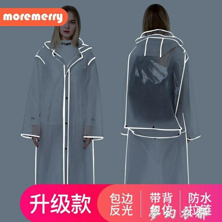 雨衣長款全身女防雨服雨披成人男徒步戶外便攜式時尚透明雨衣外套 芭蕾朵朵