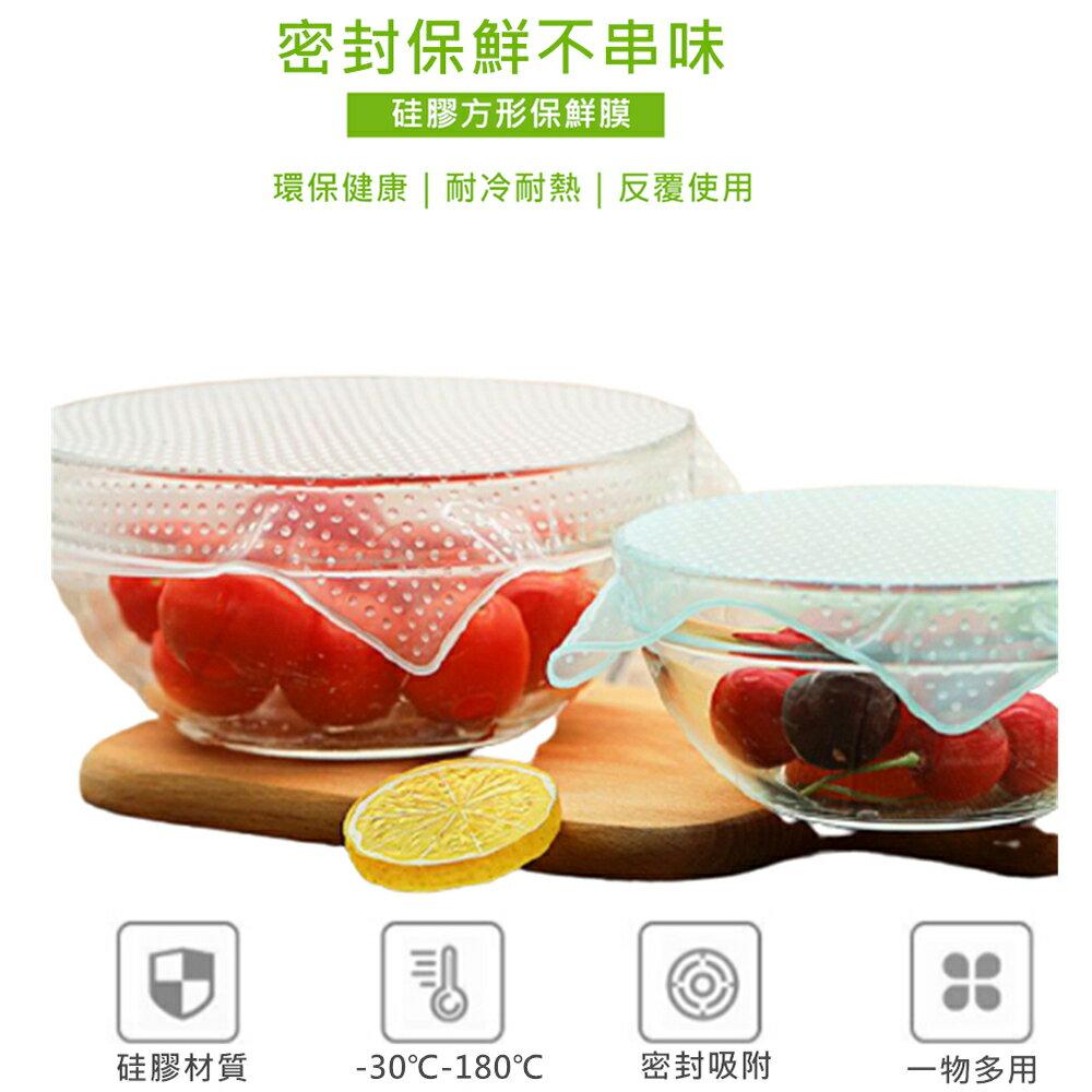 CPMAX 環保透明矽膠保鮮膜 廚房矽膠食品保鮮蓋 矽膠密封保鮮蓋 蔬菜水果冰箱密封保鮮蓋 保鮮蓋 隔熱墊 碗蓋 H216