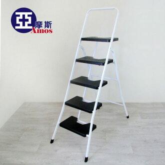 收納梯 摺疊梯 樓梯椅【GAW005】居家豪華型粉彩五階折疊家用梯 折疊梯 扶手梯 工具梯 居家修繕工作梯 Amos