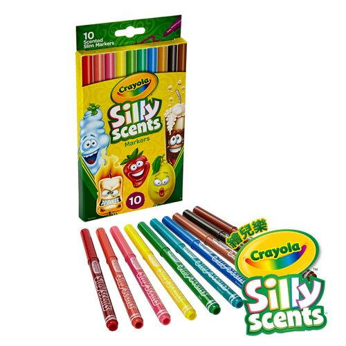 繪兒樂Crayola白日夢趣味錐頭細桿彩色筆10色【悅兒園婦幼生活館】