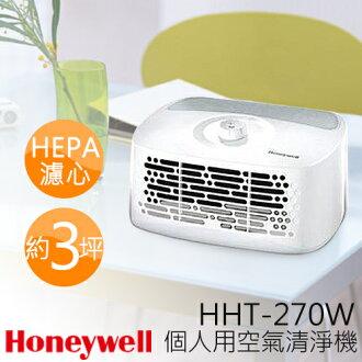 Honeywell 2-6坪 個人用輕巧型 空氣清淨機 HHT-270W