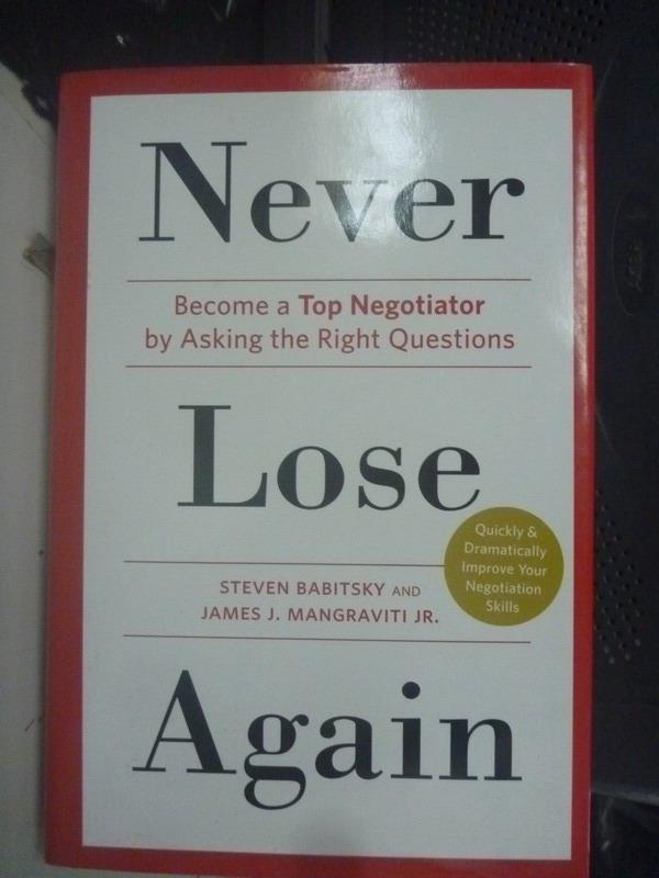 ~書寶 書T6/溝通_LML~Never Lose Again: Become a Top