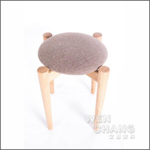 日系耐用白橡實木簡約傢俱 素色 南斯系列 四腳圓凳 ST-029 *文昌家具 *