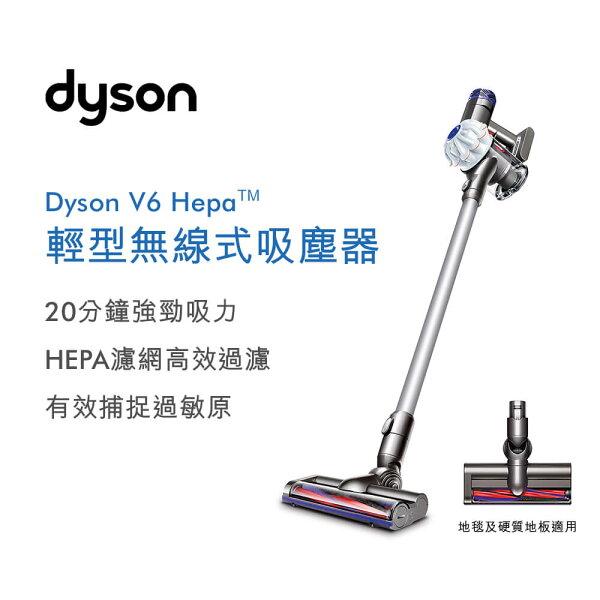 DysonV6HEPASV07無線手持吸塵器限量銀白