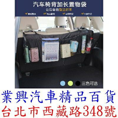 加長版椅背置物袋 車用椅背掛袋 多功能雜物袋座椅收納袋 (5J2-3)