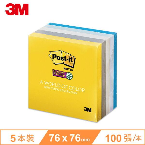 【3M】Post-It利貼狠黏可再貼便條紙654-5SSNY(5本包)7100137063