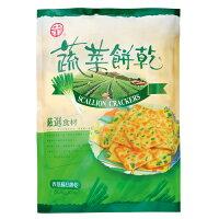 中元節普渡拜拜供品到中祥自然之顏-蔬菜餅乾量販包360g【愛買】
