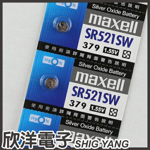 ※ 欣洋電子 ※ maxell 鈕扣電池 1.55V / SR521SW (379) 水銀電池(原廠日本公司貨)