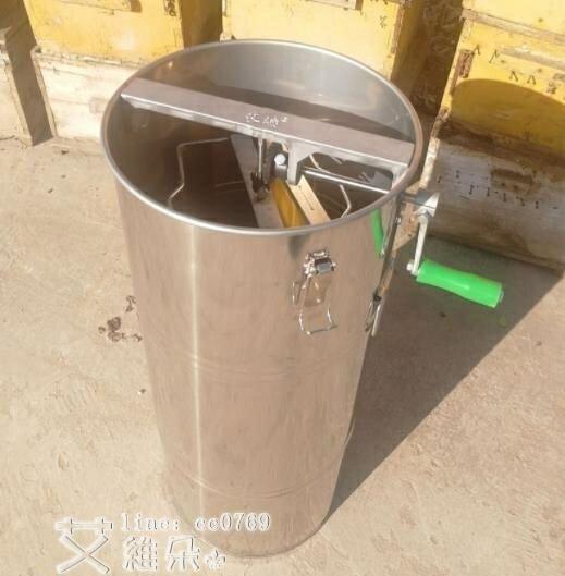 搖蜜機 搖蜜機304全不銹鋼加厚中蜂搖糖機小型家用蜂蜜分離機打蜜桶【天天特賣工廠店】