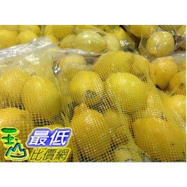 COSCO   需低溫宅配無法超取 加州黃檸檬SUNKIST YELLOW LEMON