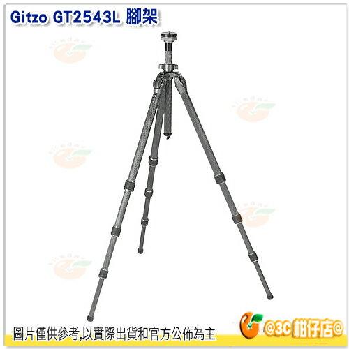 GitzoMountaineerGT2543L加長版碳纖維三腳架公司貨2號腳4節腳架