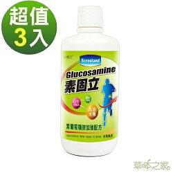 草本之家-素固立/素葡萄糖胺液乳油木果貓爪藤1000mlX3瓶