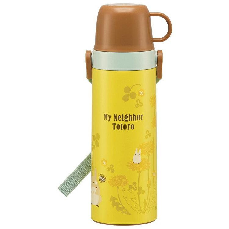 龍貓 TOTORO超輕量不鏽鋼水壺 保溫瓶保溫杯 600ml 2WAY黃菊花 杯蓋 日本進口正版 358784