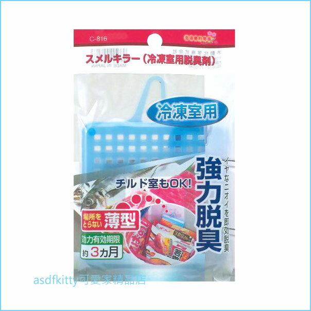 asdfkitty可愛家☆冷凍庫專用 冰箱強力脫臭掛片-藍色-日本不動化學-日本製