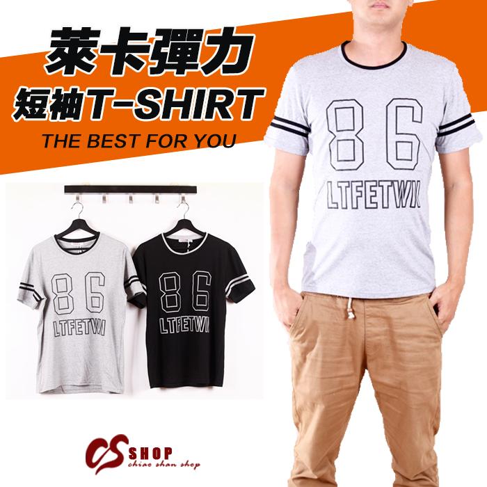 【CS衣舖 】韓系 合身版 萊卡彈力 短袖T恤 3104 0