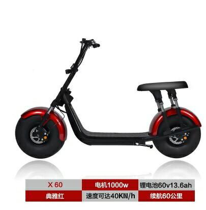 電單車 啟牛X哈雷電瓶車成人新款雙人大輪胎電動摩托車跑車自行車 清涼一夏钜惠