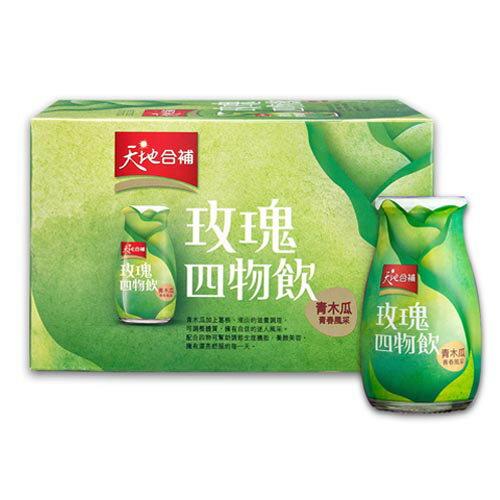 天地合補青木瓜四物飲120ml*6瓶【愛買】