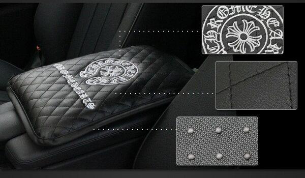 美琪克羅心汽車中央扶手箱皮革增高通用扶手箱套手扶箱墊內飾改裝用品