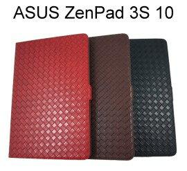 【Xmart】編織側掀皮套 ASUS ZenPad 3S 10 (Z500M) 平板