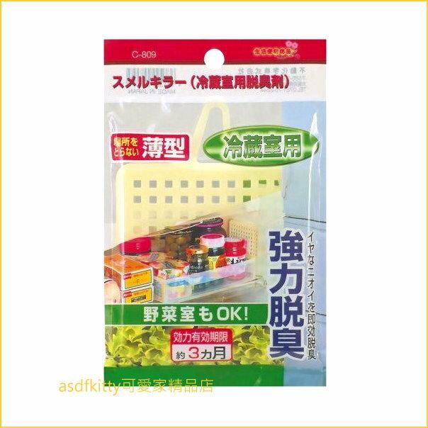 asdfkitty可愛家☆冷藏庫專用 冰箱強力脫臭掛片-黃色-日本不動化學-日本製