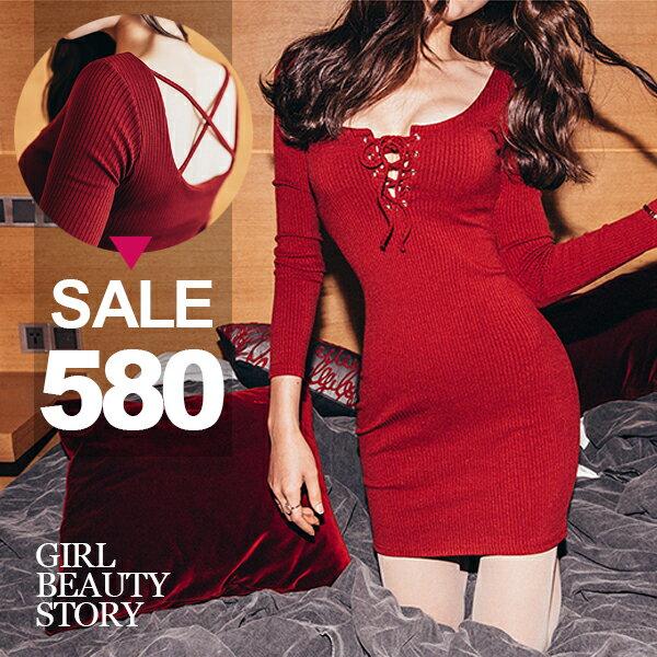 SISI【D7005】顯瘦美型細肩吊帶領口馬甲綁帶長袖露背鏤空縮腰包臀連身裙洋裝