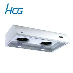 和成 HCG 傳統式排油煙機 SE-186SXL
