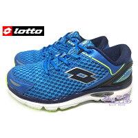 父親節禮物推薦【巷子屋】義大利第一品牌-LOTTO 男款MAGLIA趾骨概念避震慢跑鞋 [3516] 藍 超值價$690