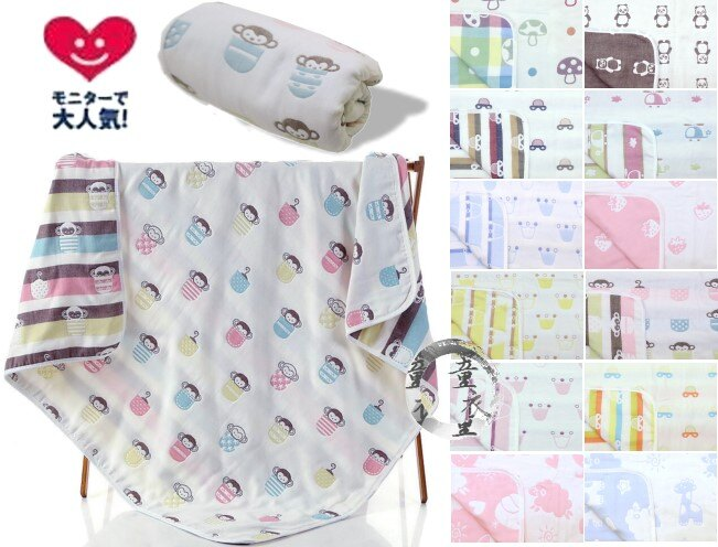 童衣圓【K057】K57紗布被 六層紗 6層紗布 蘑菇 雙面 嬰兒毯 空調被 被毯 小被 涼被 包巾 浴巾 抱被 彌月禮