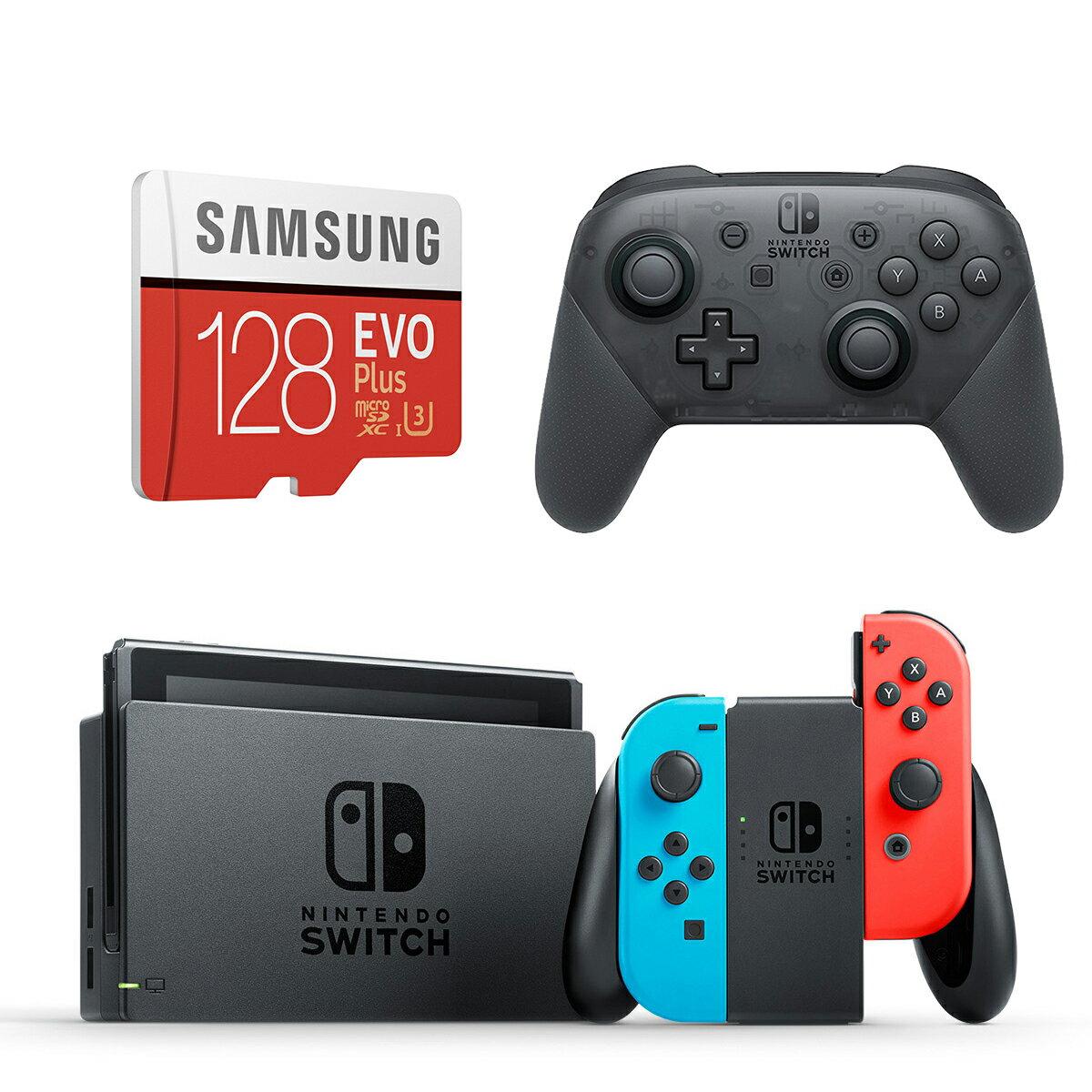 Nintendo Switch Neon Console Bundle