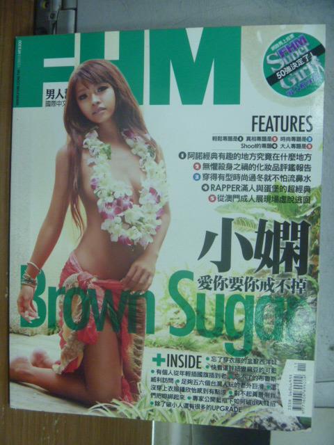 【書寶二手書T1/雜誌期刊_PAU】FHM男人幫_2010/11_第125期_Brown Suger-小嫻