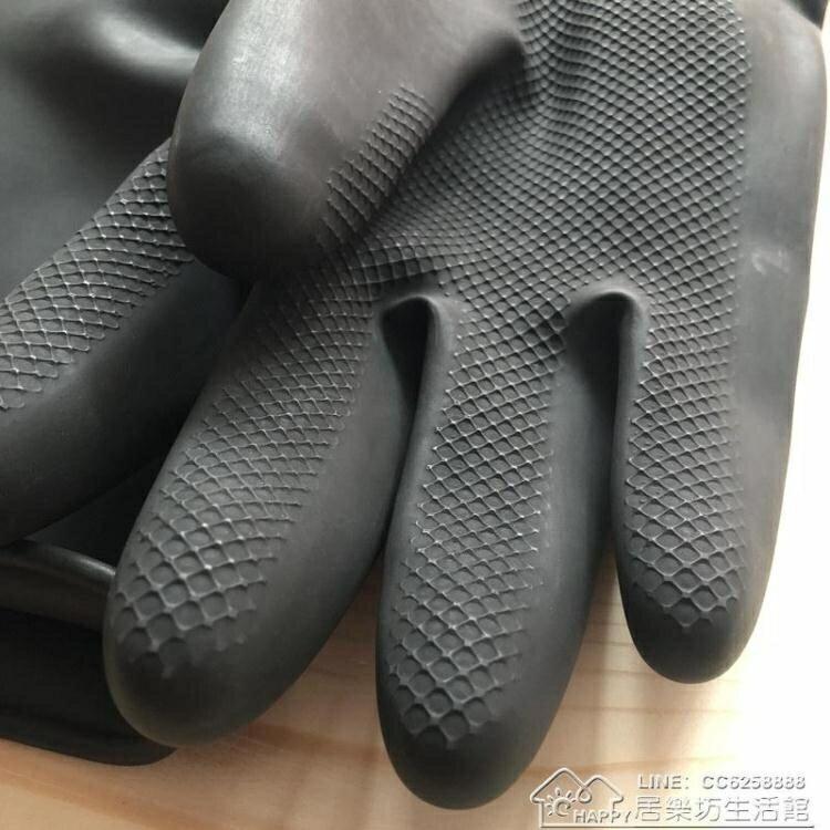 手套耐磨浸膠工業耐酸堿防水防油加長加厚全 免運
