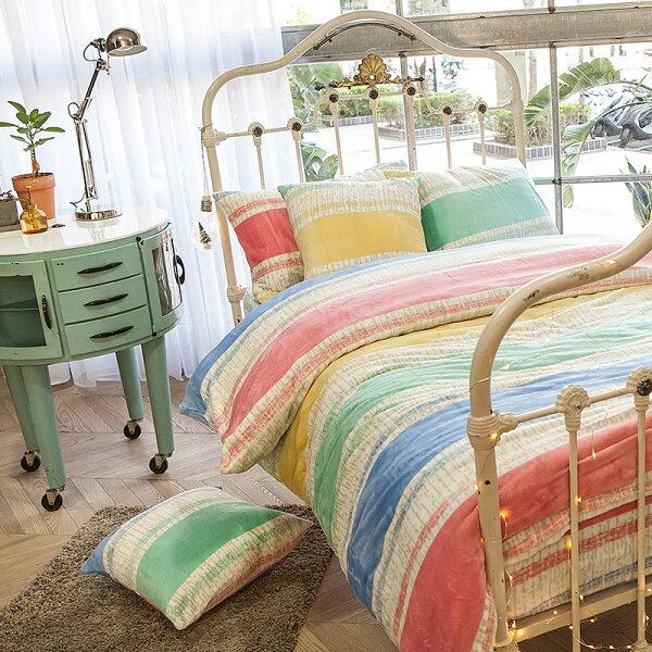 戀家小舖:獨家訂製限量款保暖法蘭絨【光之笛卡爾】雙人鋪棉床包薄被毯組,戀家小舖S-AAR215