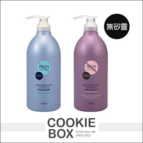 日本 熊野 深層 清潔 洗髮精 恢復 光澤 潤髮乳(油性) 清爽型 無矽靈 1000ml 頭髮 護理*餅乾盒子*