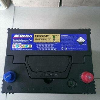 55D23LMF 免加水汽車電池TOYOTA Camry Rav4,NISSAN Cefiro Teana Rogue