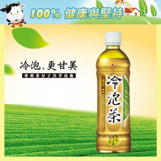 《光泉冷泡茶》冰釀烏龍(無糖)585ml(箱/24瓶)