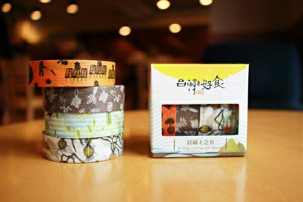 《台灣好食》- 菊水製造- story tape和紙膠帶 - 以風土之名(4入)