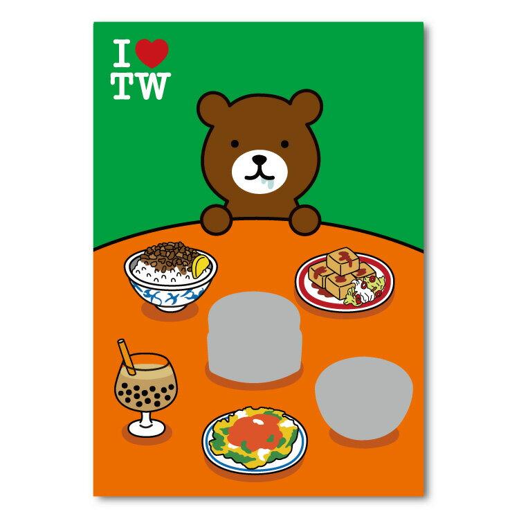 《Foufou  X Bon》我玩台灣刮刮明信片 - 好吃,棕熊