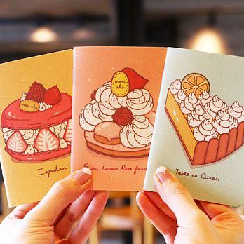 《Mori Shu》護照筆記本-麻糬兔繽紛法式甜點(三本一組)(2款)