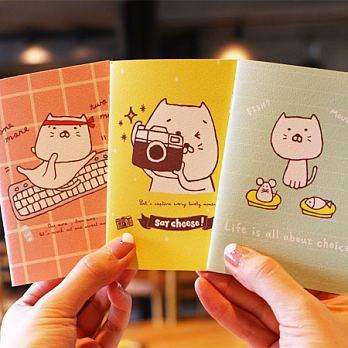 《Mori Shu》護照筆記本-包子貓的日常(三本一組)