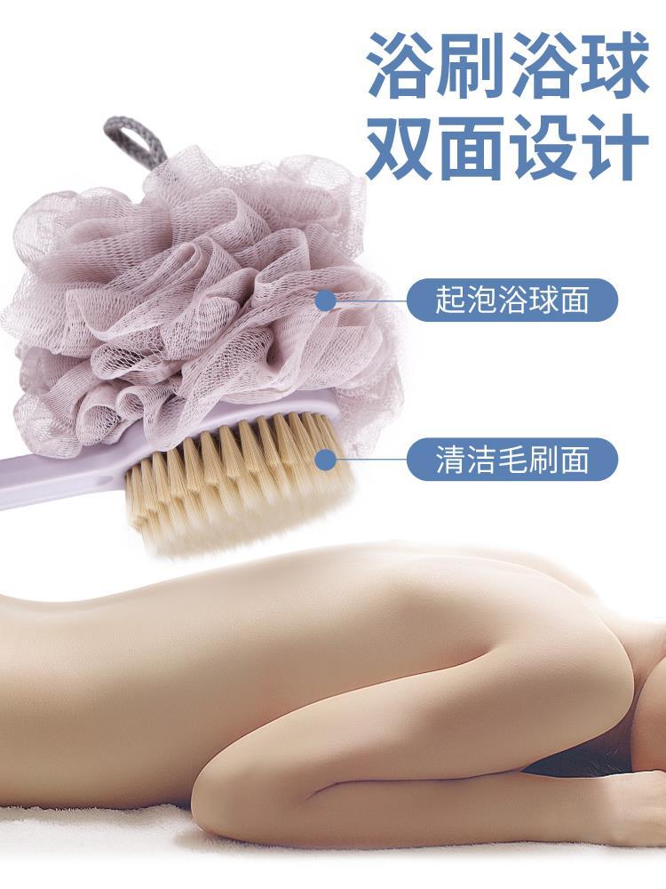 搓澡神器洗澡刷子搓背刷長柄搓澡巾沐浴球成人軟毛后背浴刷不求人♠極有家♠