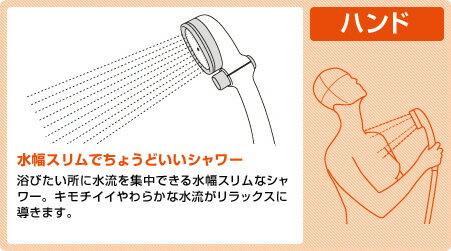 日本原裝進口 /  takagi /  JSB012  / 省水 / 低水壓 / 極細 / 蓮蓬頭 / JSB012-日本必買 日本樂天代購(1836*0.3) /  件件含運 1