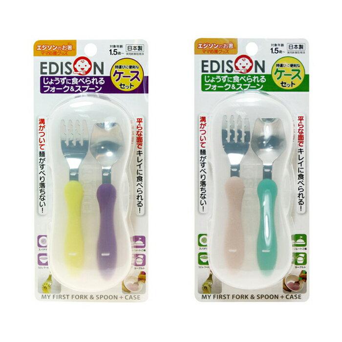 寶貝屋 - Edison - 盒裝不鏽鋼叉匙組