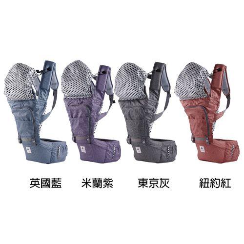 ★衛立兒生活館★Pognae No.5超輕量機能坐墊型背巾(東京灰/英國藍/米蘭紫/紐約紅)(揹巾 )