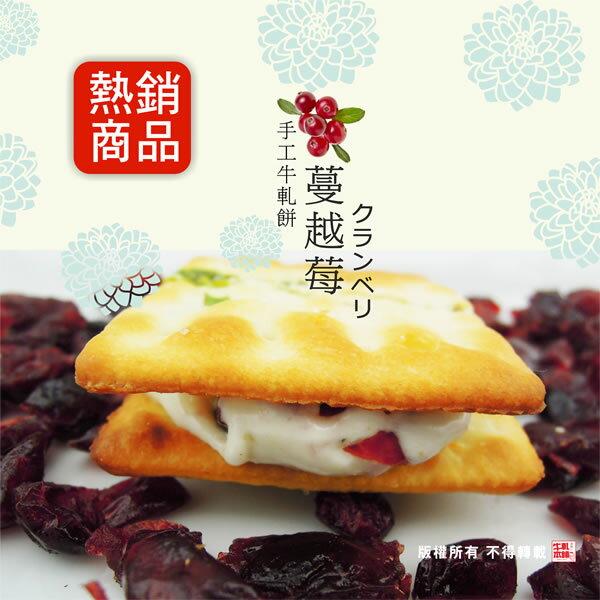 【牛軋本舖】好事成雙免運組合♥手工牛軋餅2盒+牛軋小圓餅2盒 3