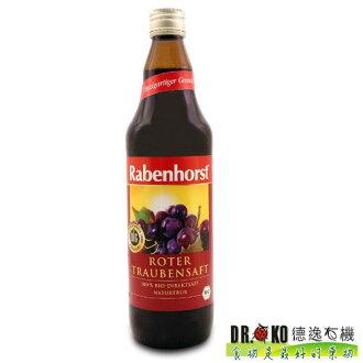 DR.OKO德逸 有機紅葡萄原汁 750ml/瓶 原價$325 特價$300
